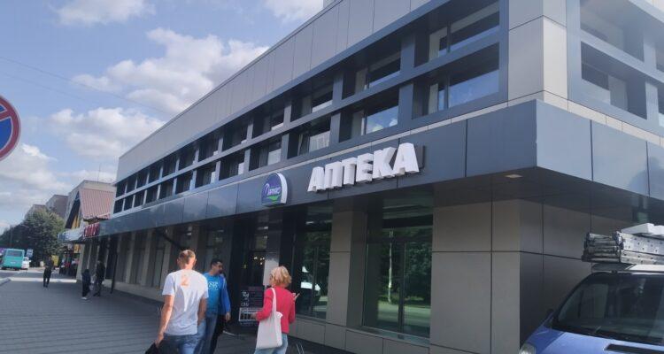 APTECA_Drohobych_VDVision