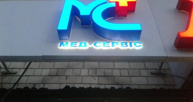 MC_Chernivtsi_VDVision
