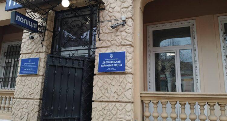 POLICIYA_Drohobych_VDVision