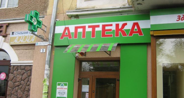 APTEKA/VDVision/