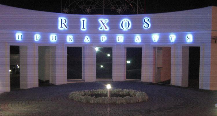 RIXOS_vyviska