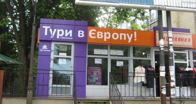 TG/VDVisin.com.ua