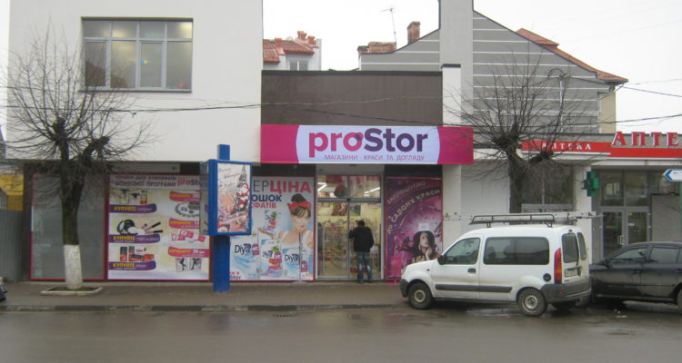 PROSTOR /VDVision/