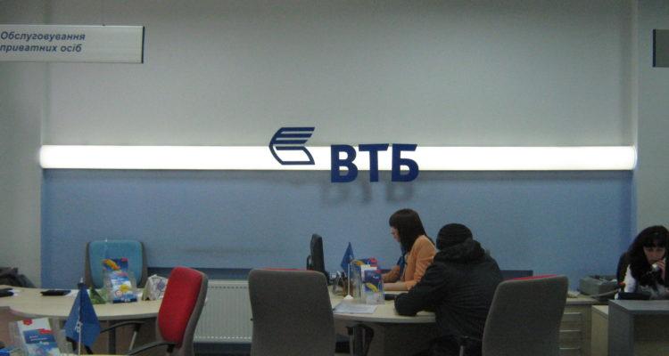 VTB_LvivVDVision.com.ua/