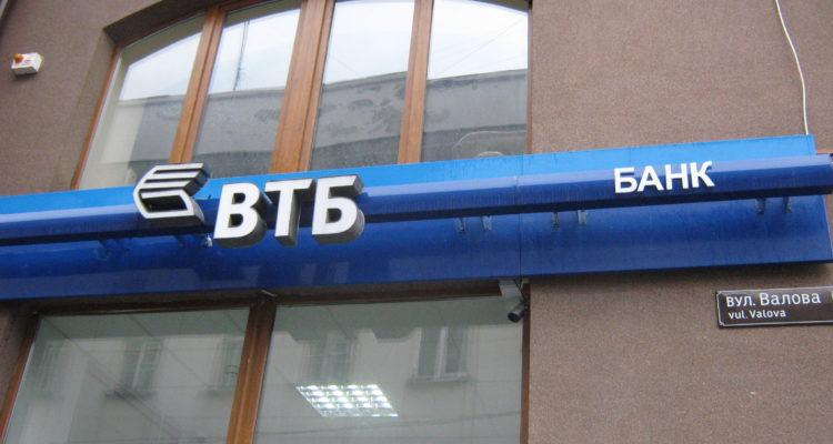 VTB_Lviv_ /VDVision/