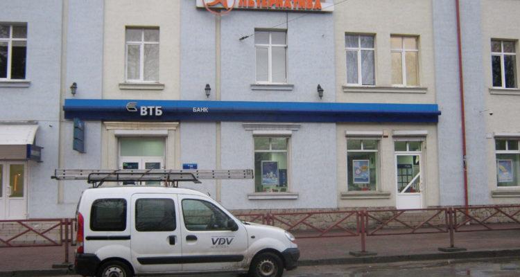 VTB_Lviv /VDVision/