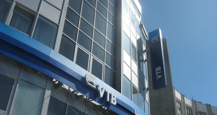 VTB_Lviv/VDVision.com.ua/