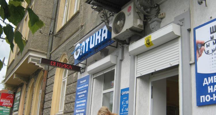 Optyka/VDVisin.com.ua/