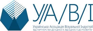 Українська Асоціація виробників візуальної індустрії  УАВІ